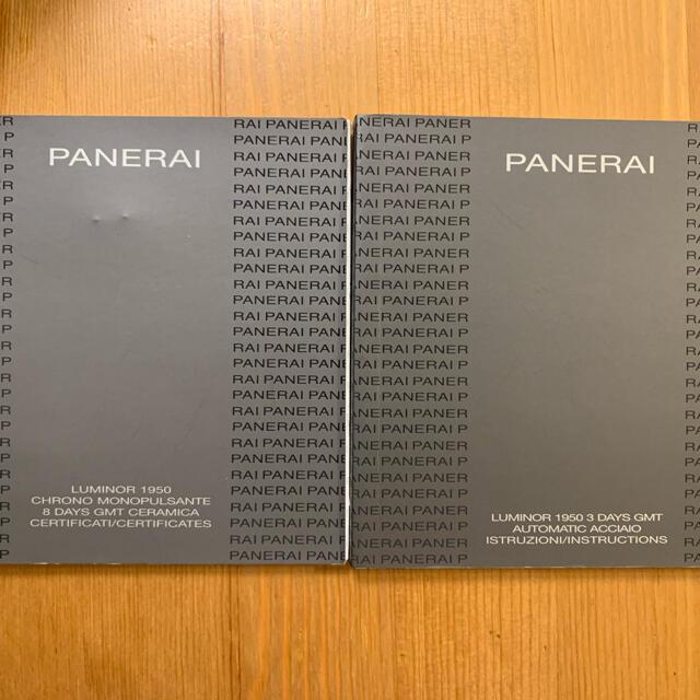 PANERAI(パネライ)のクーポン中限定値下げ パネライ PAM00233 後期モデル 純正ベルト2本 メンズの時計(腕時計(アナログ))の商品写真