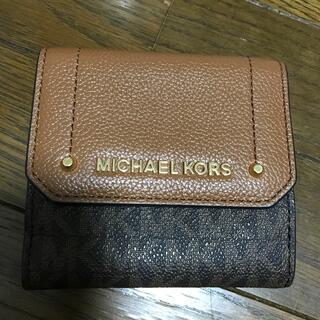 マイケルコース(Michael Kors)のMICHAEL KORS 財布(財布)