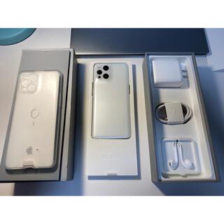 OPPO - OPPO FIND X3 ホワイト SIMフリー