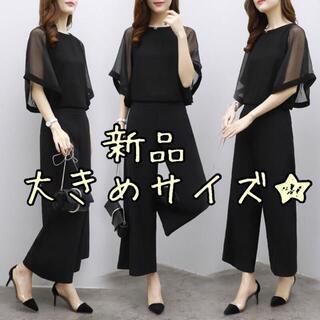 新品♪シースルーフォーマル2点 パンツスーツ パンツドレス★★★★