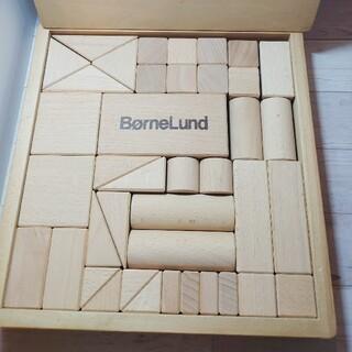 BorneLund