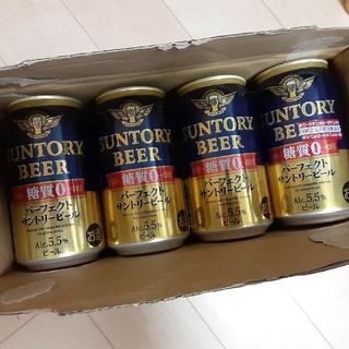 サントリー(サントリー)の【送料込】サントリー糖質ゼロパーフェクトビール 350ml 24本(ビール)
