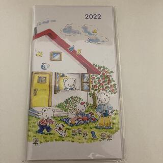 familiar - ファミリア スケジュール帳 2022