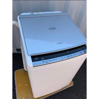 日立 - 日立ビートウォッシュスリム 温水洗浄 洗濯乾燥機 ブルー 9kg /5kg