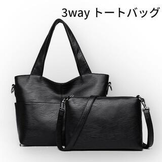 【2点セット】 2WAYバッグ+ポーチ レディース(トートバッグ)