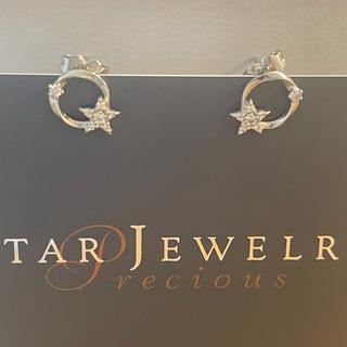 STAR JEWELRY - スタージュエリー✨プレシャス⭐︎pt950ダイヤモンド0.10ctピアス!