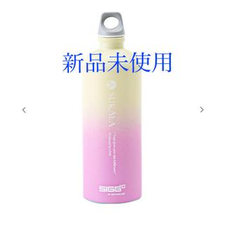 SIGG - 水素水ボトル ホットヨガ LAVA SUKALA × SIGG サンライズ