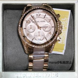 マイケルコース(Michael Kors)の✨ラスト1点✨ 新品 マイケルコース 腕時計 ピンクゴールド MK5943(腕時計)