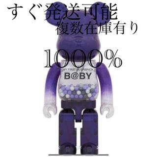 メディコムトイ(MEDICOM TOY)のMY FIRST BE@RBRICK B@BY MACAU2020  1000%(その他)