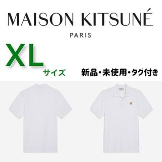 メゾンキツネ(MAISON KITSUNE')のメゾンキツネ MAISON KITSUNE ポロシャツ シャツ(ポロシャツ)