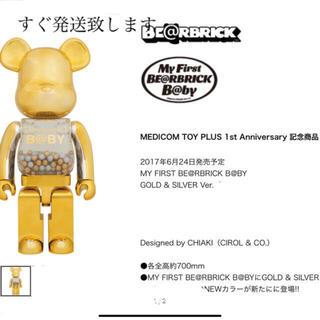 メディコムトイ(MEDICOM TOY)のMY FIRSTB@BY 千秋ベアブリック  GOLD&SILVER 1000%(その他)