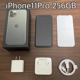 iPhone - iPhone 11Pro 256GB Simフリー ミッドナイトグリーン