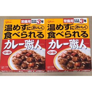 グリコ  温めずにおいしく食べられる  カレー職人  2箱set