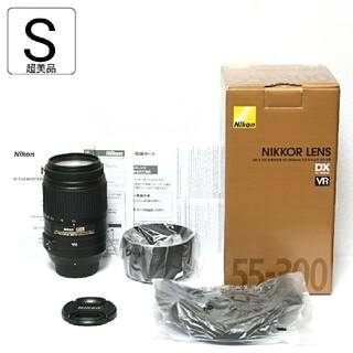 Nikon - 【Nikon】超美品★AF-S DX NIKKOR 55-300mm VR