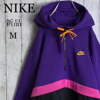 ナイキ(NIKE)の【新品】【希少デザイン】ナイキ 刺繍ロゴ アノラックパーカー M 紫(パーカー)
