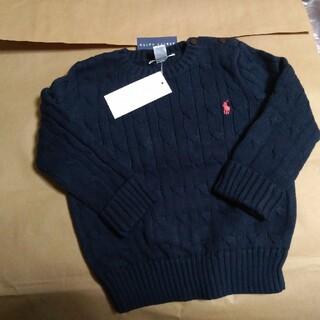 ラルフローレン(Ralph Lauren)の新品◆ラルフローレン 綿ニット セーター 90 24m(ニット)