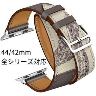 AppleWatchレザーバンド ダブルループ チャコールグレー 44/42mm(レザーベルト)