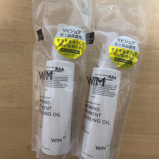 ウーマンメソッド  クレンジングオイル 2本セット コスメ/美容のスキンケア/基礎化粧品(クレンジング/メイク落とし)の商品写真