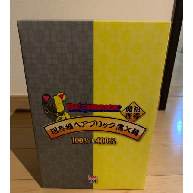 MEDICOM TOY(メディコムトイ)のBE@RBRICK 招き猫 400%&100% 白×緑・黒×黄 セット エンタメ/ホビーのフィギュア(その他)の商品写真