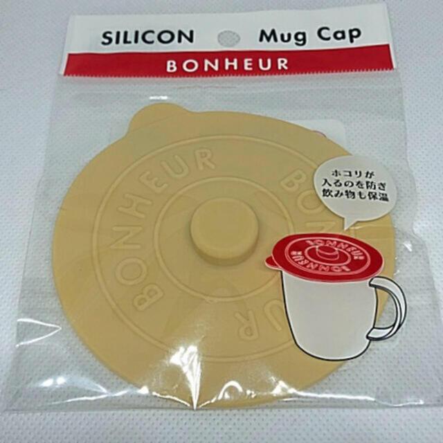 シリコン マグカップ ふた クリーム色 キッズ/ベビー/マタニティの授乳/お食事用品(マグカップ)の商品写真