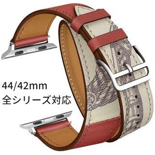 AppleWatchレザーバンド ダブルループ トゥルーレッド 44/42mm(レザーベルト)