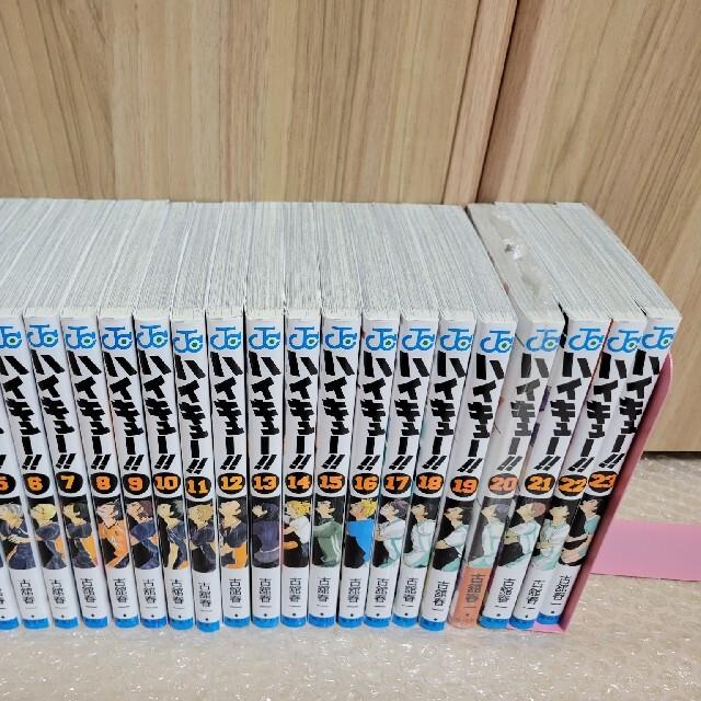 ハイキュー!!1~45巻 美品 全巻セット エンタメ/ホビーの漫画(全巻セット)の商品写真