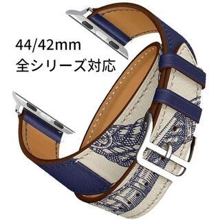 AppleWatchレザーバンド ダブルループ コバルトブルー 44/42mm(レザーベルト)