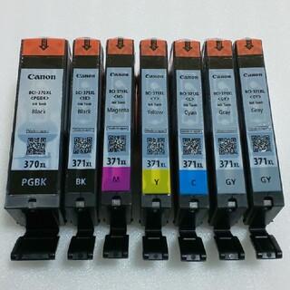 Canon - キャノン純正インク BCI-371XL+370XL 増量タイプ 6色セット g2