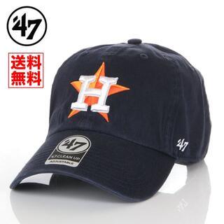 ニューエラー(NEW ERA)の【新品】47 キャップ ヒューストン アストロズ 帽子 紺 レディース メンズ(キャップ)