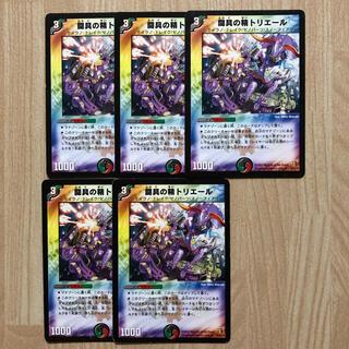 デュエルマスターズ(デュエルマスターズ)の闘具の精 トリエール   5枚(シングルカード)