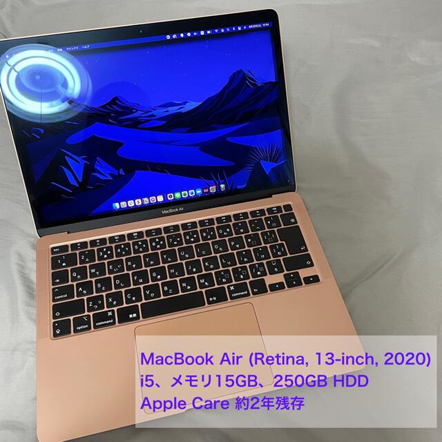 Apple(アップル)ののんたん様専用 MacBook Air 2020 スマホ/家電/カメラのPC/タブレット(ノートPC)の商品写真