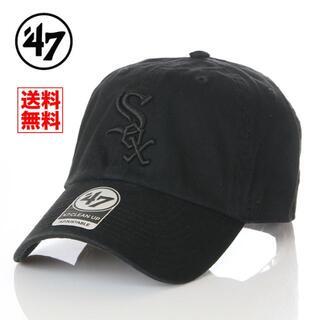 ニューエラー(NEW ERA)の【新品】47 キャップ ホワイトソックス 帽子 黒 レディース メンズ(キャップ)