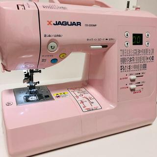 Jaguar - 【付属品多数】JAGUARCD-2203MP フットペダル大型補助テーブル付き