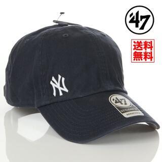 ニューエラー(NEW ERA)の【新品】47 キャップ NY ヤンキース 帽子 紺 レディース メンズ(キャップ)