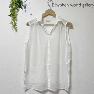 イーハイフンワールドギャラリー(E hyphen world gallery)のノースリーブシャツ E hyphen world gallery(シャツ/ブラウス(半袖/袖なし))