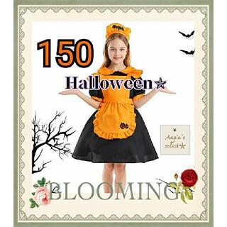 ✨新商品✨ ハロウィーン キッズ コスプレ 衣装✨ イベント 子供 ドレス(衣装一式)