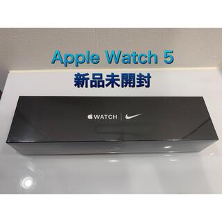Apple Watch - Apple Watch 5 NIKE  新品未開封