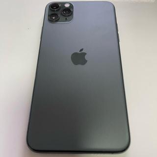 アイフォーン(iPhone)のAppleCare保証 iPhone11Pro MAX 256GB SIMフリー(スマートフォン本体)