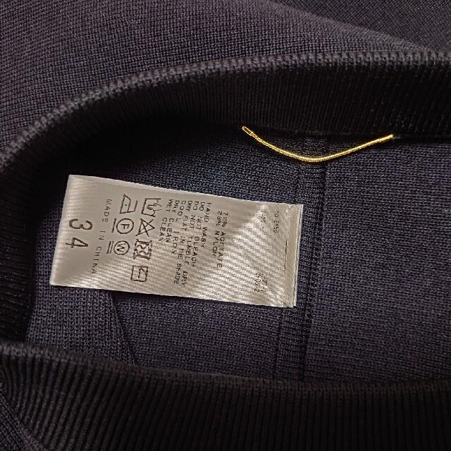 L'Appartement DEUXIEME CLASSE(アパルトモンドゥーズィエムクラス)の【美品】L'Appartement  Flare スカート ネイビー 34 レディースのスカート(ロングスカート)の商品写真