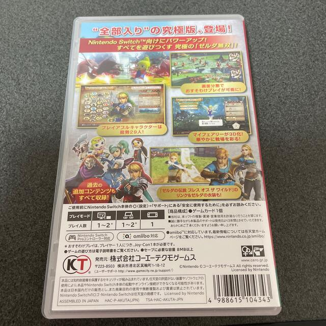 Nintendo Switch(ニンテンドースイッチ)のゼルダ無双 ハイラルオールスターズ DX Switch エンタメ/ホビーのゲームソフト/ゲーム機本体(家庭用ゲームソフト)の商品写真