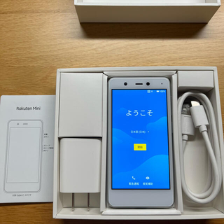 Rakuten - 楽天モバイル 楽天ミニ C330 eSIM削除・初期化済