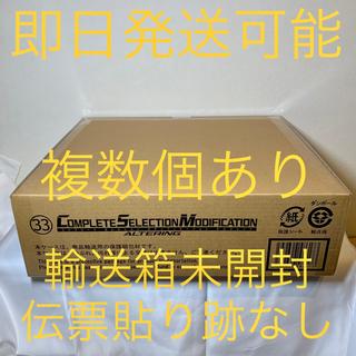 BANDAI - CSMオルタリング 仮面ライダーアギト