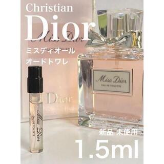 クリスチャンディオール(Christian Dior)の[d-m]Dior クリスチャンディオール ミスディオール EDT 1.5ml(ユニセックス)