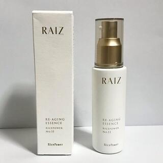 RAIZ ライースアクティブ リエイジングエッセンス