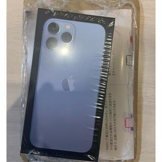 iPhone13 PRO MAX 256GB シエラブルー SIMフリー