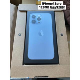 Apple - iPhone13pro 128GB 本体 SIMフリー 新品未使用