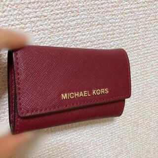 マイケルコース(Michael Kors)のMK マイケルコース キーケース(キーケース)