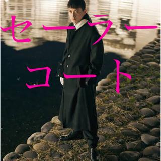 Maison Martin Margiela - soshiotsuki sailor trench coat size46