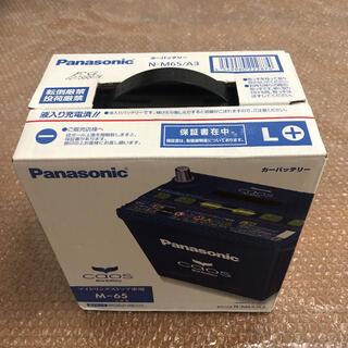 パナソニック(Panasonic)のPanasonic国産車バッテリーカオスアイドリングストップ車用N-M65/A3(メンテナンス用品)