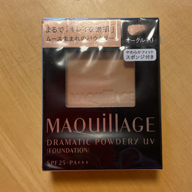 MAQuillAGE(マキアージュ)のオークル10 ドラマティックパウダリー  コスメ/美容のベースメイク/化粧品(ファンデーション)の商品写真